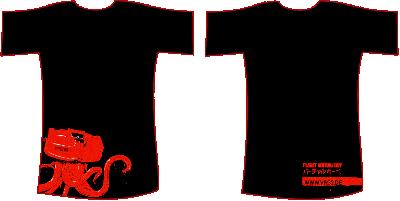 pvb_shirt_2
