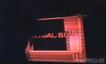 virtual_boy_demos_wces_1995