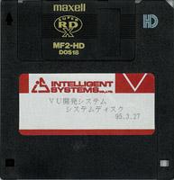 VU Development System (95.3.27) (J)