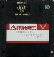 VU Development System Manual (95.3.27) (J)
