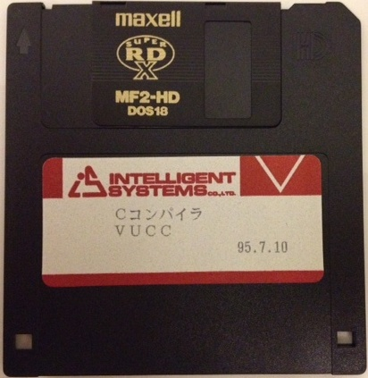 C compiler VUCC (95.7.10)
